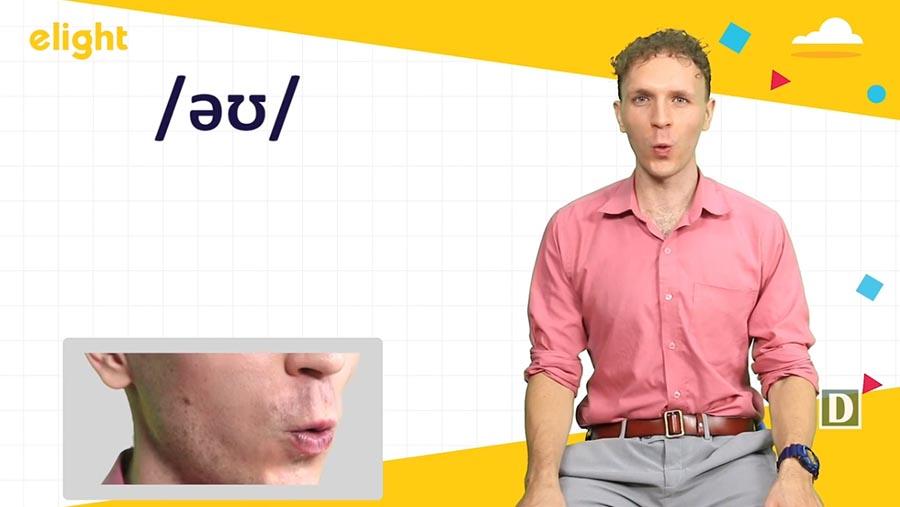 Cách phát âm əʊ
