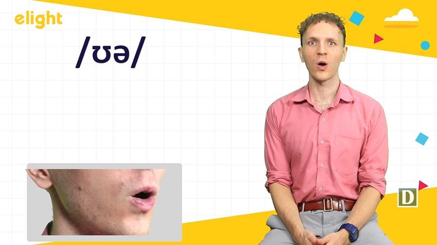 Cách phát âm ʊə