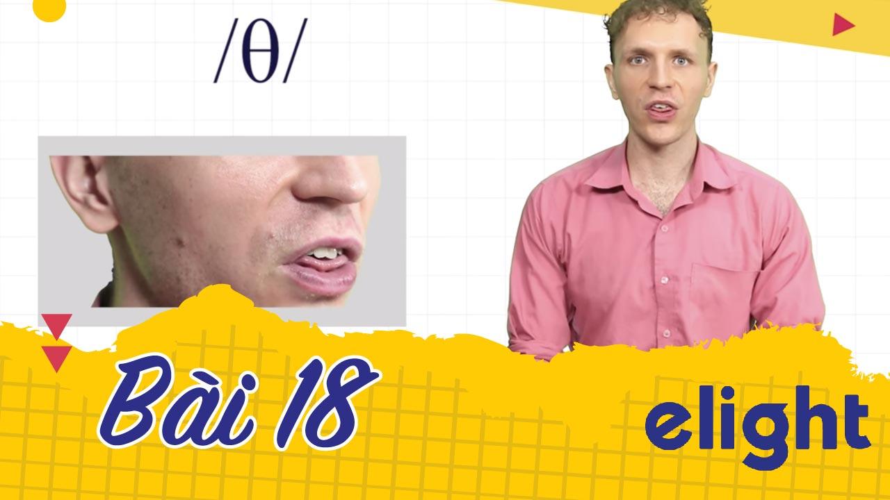 Phát âm cặp âm /θ/ và /ð/