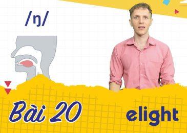 22 ngày học phát âm tiếng Anh cùng Elight – Ngày 20: Phát âm cặp âm /n/ và /ŋ/